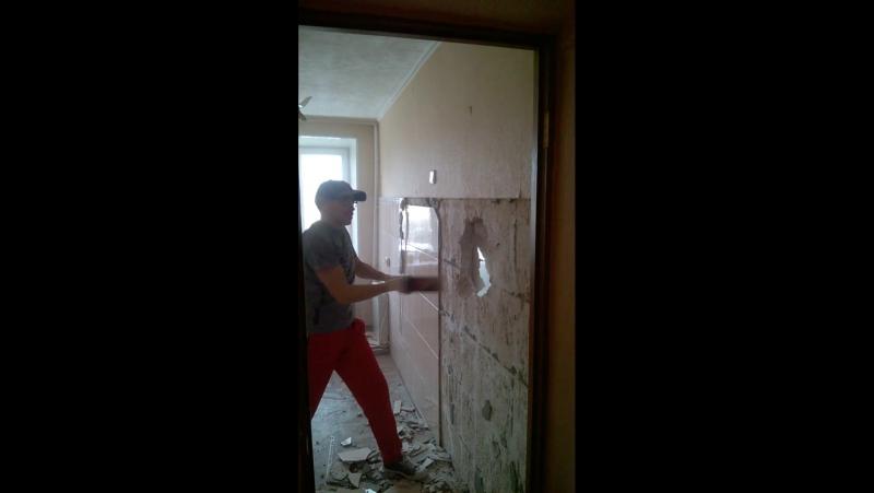 Слом стен на Герцена!🔥🔥