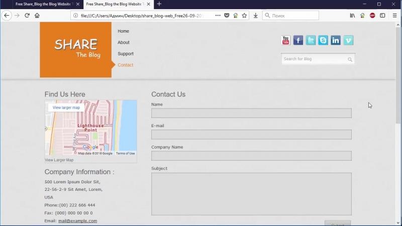 Урок 4 CMS 1C Битрикс управление сайтом Перенос верстки в шаблон
