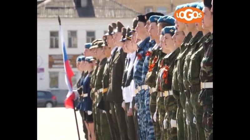 видео Плац- парад.Репортаж РГК Логос от 28.04.2018