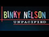Миньоны Неугомонный Бинки Нельсон (Binky Nelson Unpacified) (08.12.2015)