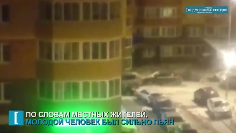 Полиция задержала водителя, протаранившего 12 авто в Видном.Помимо лишения прав, ему теперь грозят и пиздюли.