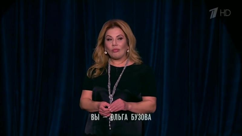 Вечерний Ургант. В человеке все должно быть внезапно - Марина Федункив.(09.02.20