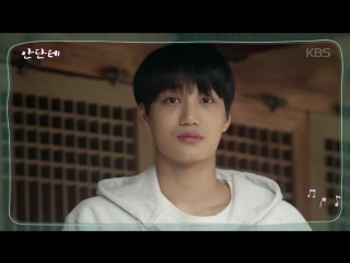 171206 KBS 한국방송 Twitter update with Kai