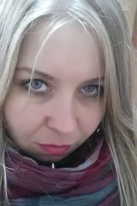 Юлия Пономаренко