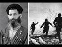 Как один осетин перестрелял 108 немцев в одном бою. Храбрый пастух Хаджимурза Мельдзихов