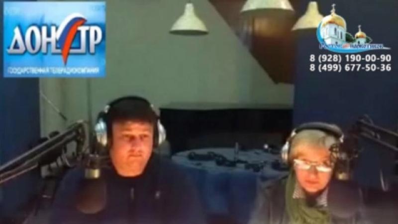 Станислав Горяинов в эфире радио ДОН ТР
