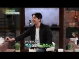 180423 EXO-CBX & D.O. @ Shin Hyunjoon's Entertainment Weekly Interview