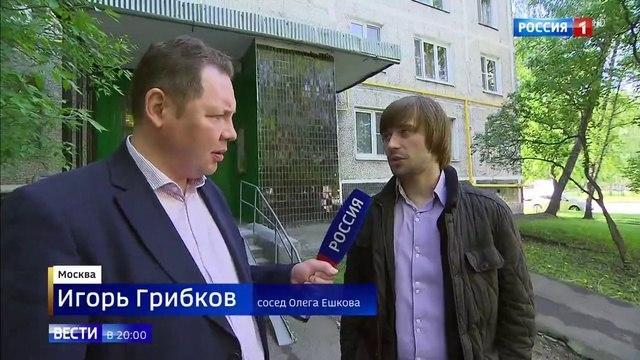 Вести 2000 • В Москве сразу после убийства хозяина квартиры раскрыта банда черных риелторов