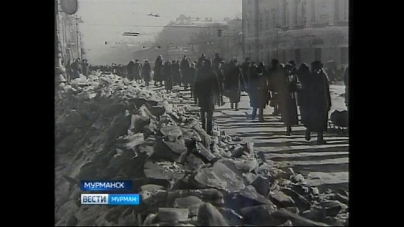 В Культурно-выставочном центре Русского музея в Мурманске открылась экспозиция, посвященная блокаде Ленинграда