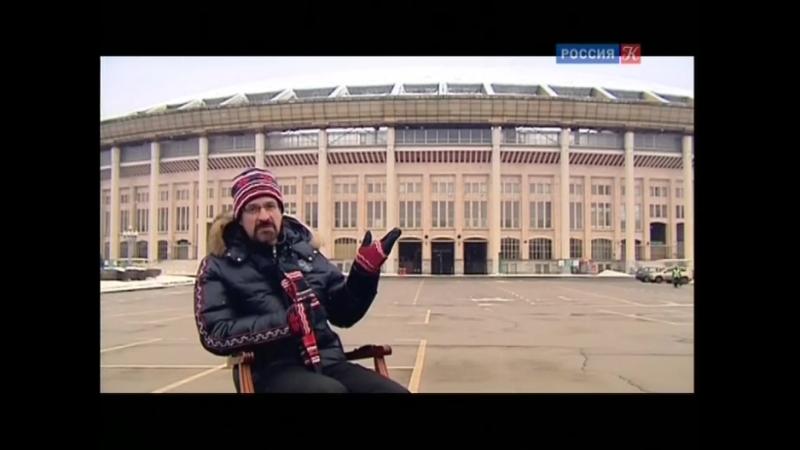 Пешком... Москва спортивная