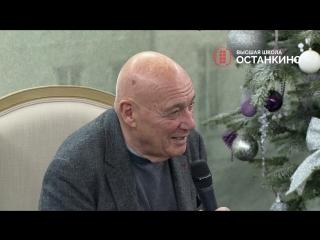 Интервью Владимир Познер
