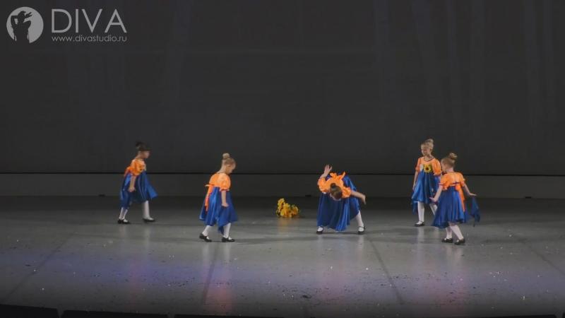 Детские современные танцы Подружки педагог Юлия Хорм