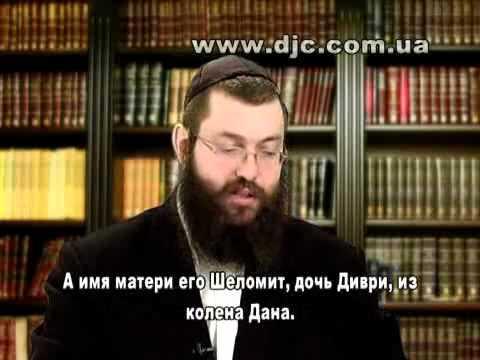 «ЭМОР» — р.Дов Бер Байтман Эмор / урок 7