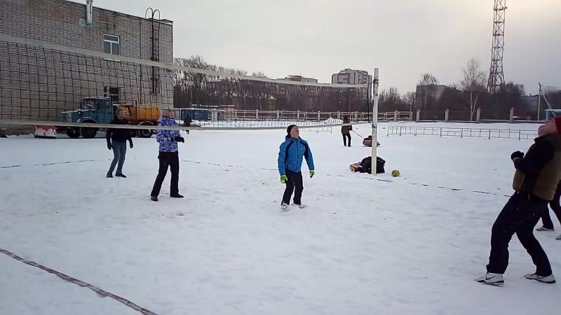 Снежный волейбол 21.01.2018