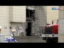 Старая вентиляция и рухнувший эскалатор: новые детали пожара в Кемерове