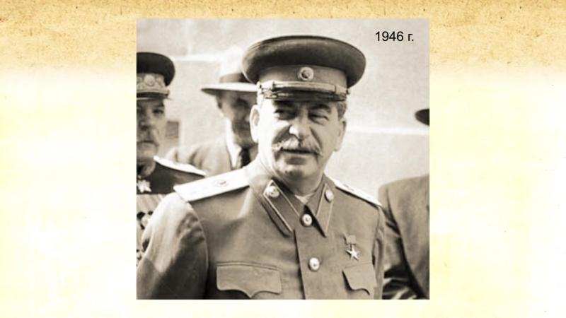 Он не ушел в прошлое, он растворился в будущем. Цитаты Сталина.