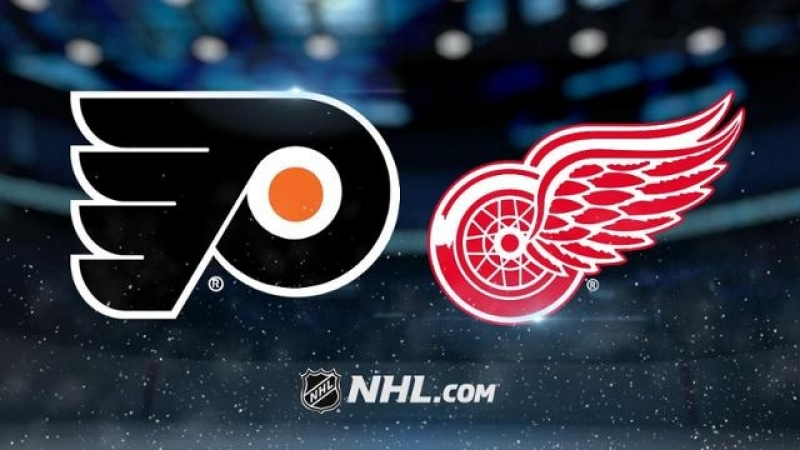 НХЛ - регулярный чемпионат. Детройт Ред Уингз - Филадельфия Флайерз - 5:4 Б (0:0, 3:1, 1:3, 0:0, 1:0)