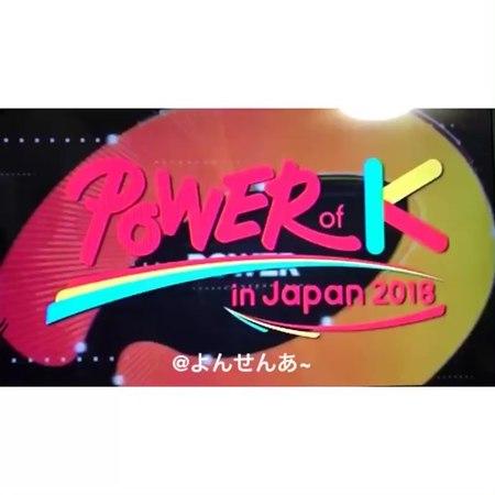"Yongyong on Instagram ""キャー ‼️ うりワンジャニム お久しぶりです💕 本当にしゅちゅえんするんですねㅠㅠㅠ 楽しみ過ぎですねㅠㅠ だけど もう いい席が無いという。。😭😭😭😭😭 贅沢は言えない 日本にきてくれるだけで 嬉しい😍 ありがとう^ ^ power..."