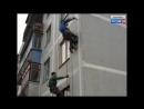 Энергоэффективность Россия24 07 02 2018