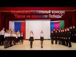Музыкально-вокальный конкурс