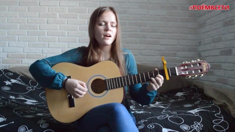 Девушка красиво поет песню Жить в твоей голове (Земфира cover),классный голос,шикарно спела,талант,крутой кавер!