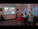Выступление Маши и Миши в школе. Танец Румба.