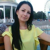 Екатерина Магомедова