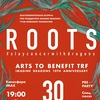 ROOTS - Imagine Dragons Night MOSCOW 30.06