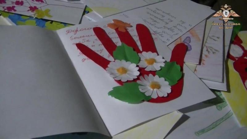 Воспитанники детского дома семейного типа семьи Ковалёвых, которые регулярно получают помощь от Вооружённых сил ДНР решили сдела