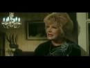 «Валентин и Валентина» (1985)