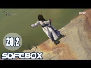 Озвучка SOFTBOX Любовь короля 20 серия часть 2