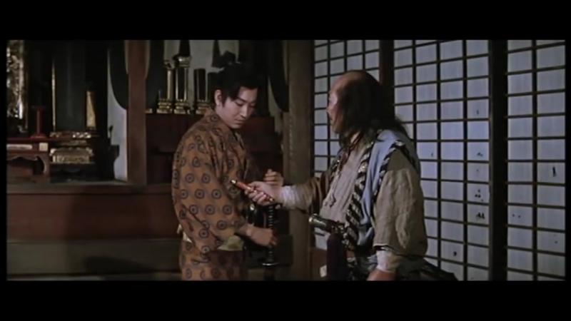 Ниндзюцу Секретные свитки клана Ягю часть 2