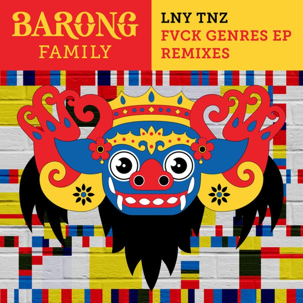 LNY, TNZ - Party General (Mightyfools Remix)