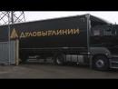 Отправка Двигателя Мицубиси Аутлендер Лансер Делика СитроенСи-Кроссер Пежо 4007 2.44B12со склада в Москве клиенту в Новоросси