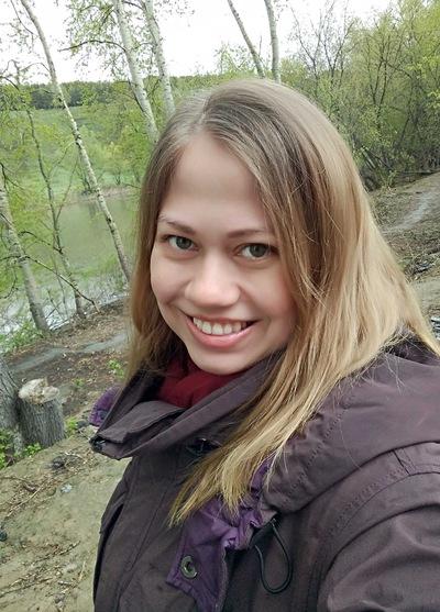 Ольга Дунайцева
