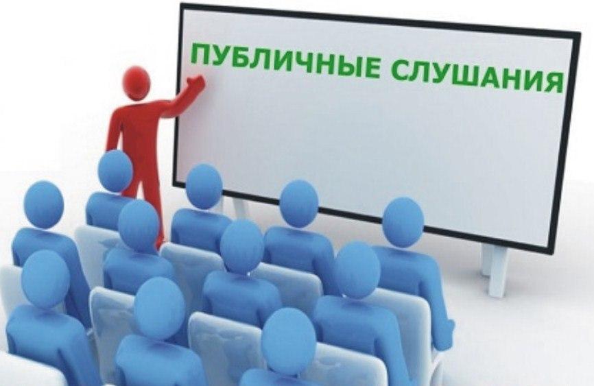 Томичей приглашают 22 ноября на публичные слушания по бюджету Томска на 2018 год
