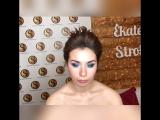Hairstyle «Высокий пучок» и blue smoky eyes 💙😀