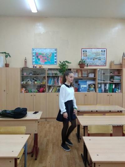 Оля Дружинина