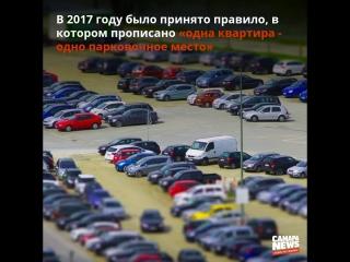 В Самаре хотят отменить обязательное условие для новостроек - места для парковок