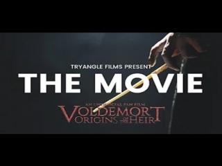 «Волан-де-Морт: Корни наследника» (Voldemort: Origins of the Heir), 2018. Русские субтитры