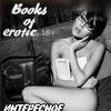 Интересное эротическое чтиво|Books of erotic 18+