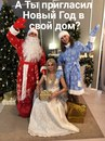 Татьяна Ларина, проект «Битва Экстрасенсов»