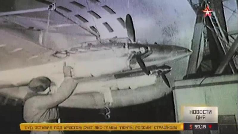 Поисковики спустя 72 года раскрыли тайну гибели бомбардировщика Пе2 смотреть онлайн без регистрации
