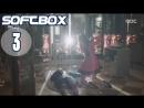 [Озвучка SOFTBOX] Я не робот 03 серия
