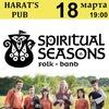 18.03 | St. Patrick's Day | HARAT'S PUB Оренбург