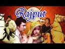 Rajput 1982 Full Video Songs Jukebox Dharmendra, Rajesh Khanna, Vinod Khanna, Hema Malini
