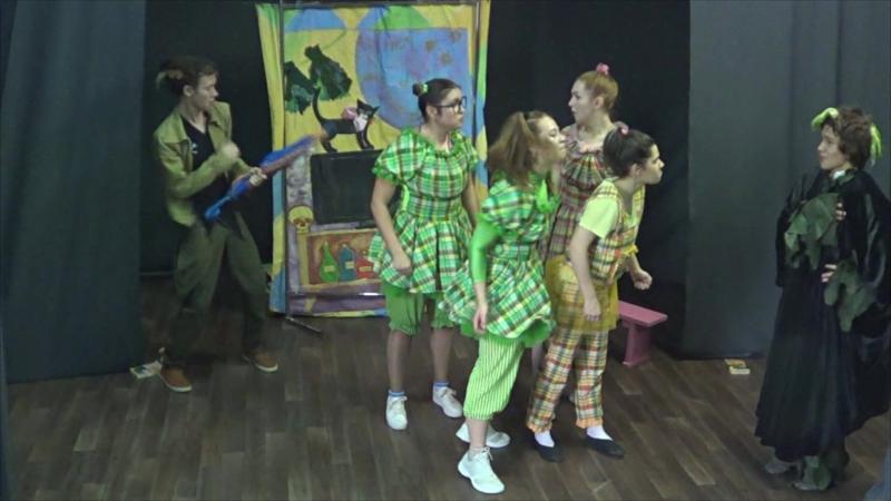 Спектакль Вверх Тормашки