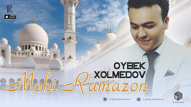 Oybek Xolmedov - Mohi Ramazon   Ойбек Холмедов - Мохи Рамазон (music version)