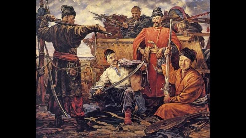 Воины мира / Казаки