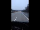 Автобан по Германие